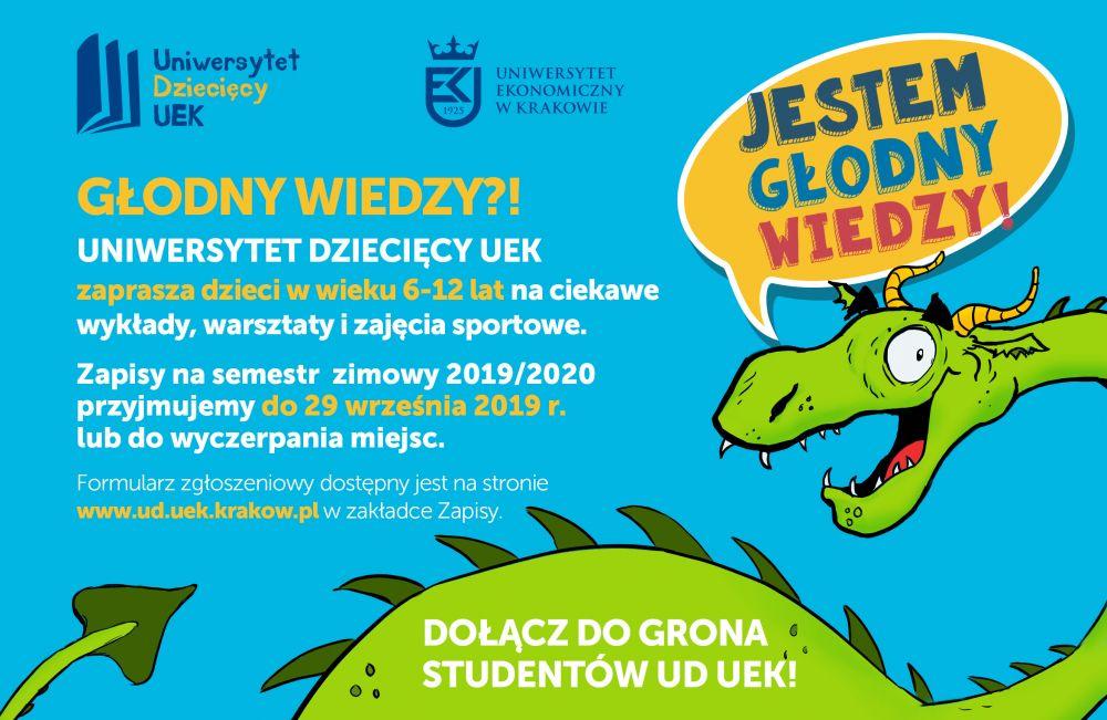 Rekrutacja na Uniwersytet Dziecięcy Uniwersytetu Ekonomicznego w Krakowie