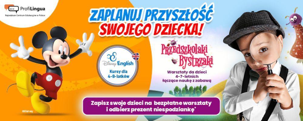Przedszkolaki Bystrzaki – kursy dla dzieci w ProfiLingua