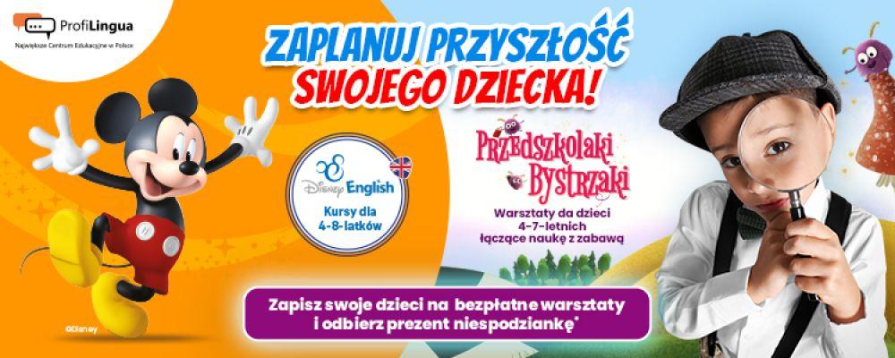 Przedszkolaki Bystrzaki – nowe kursy dla dzieci w ProfiLingua