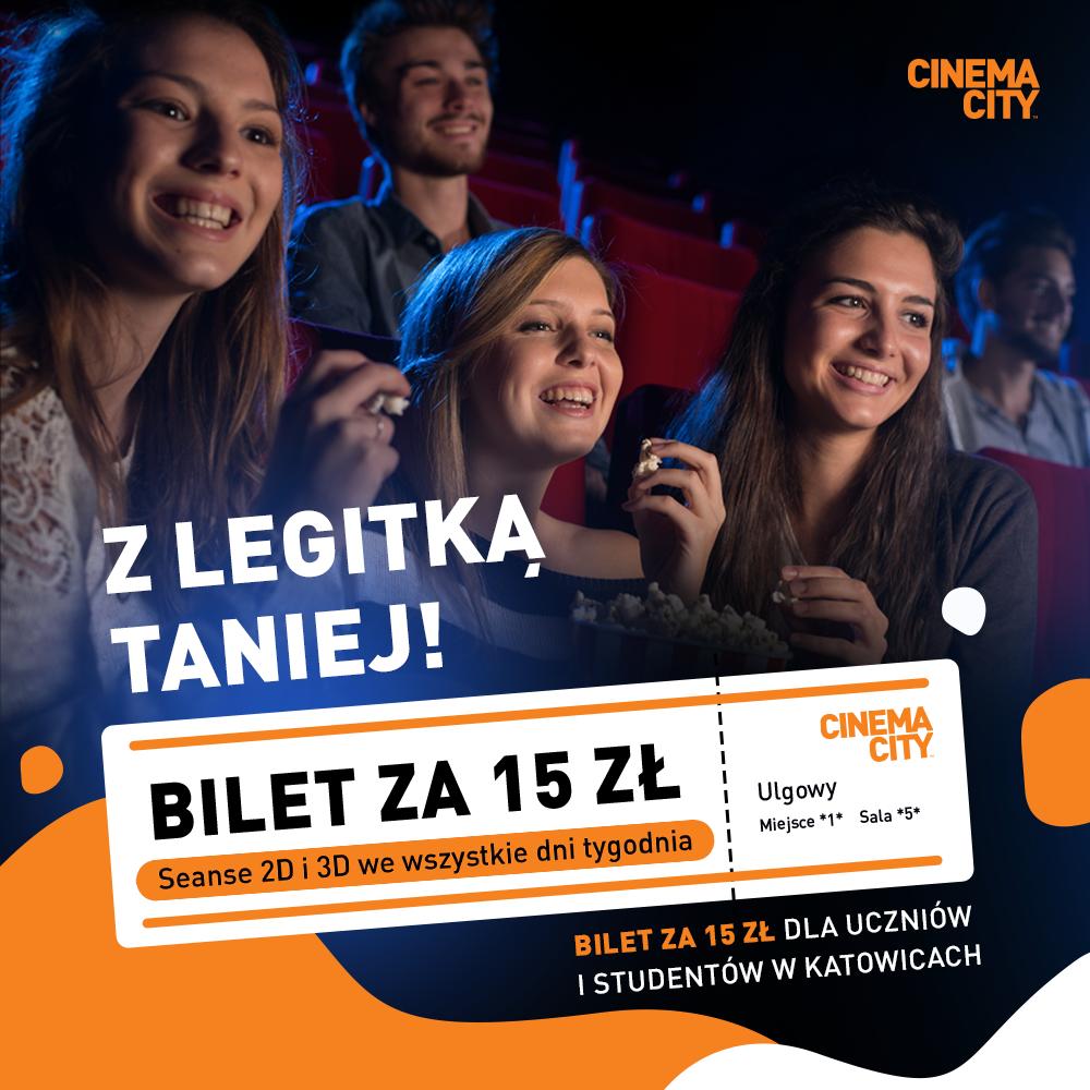 Wakacyjne kino w super cenie! Cinema City!
