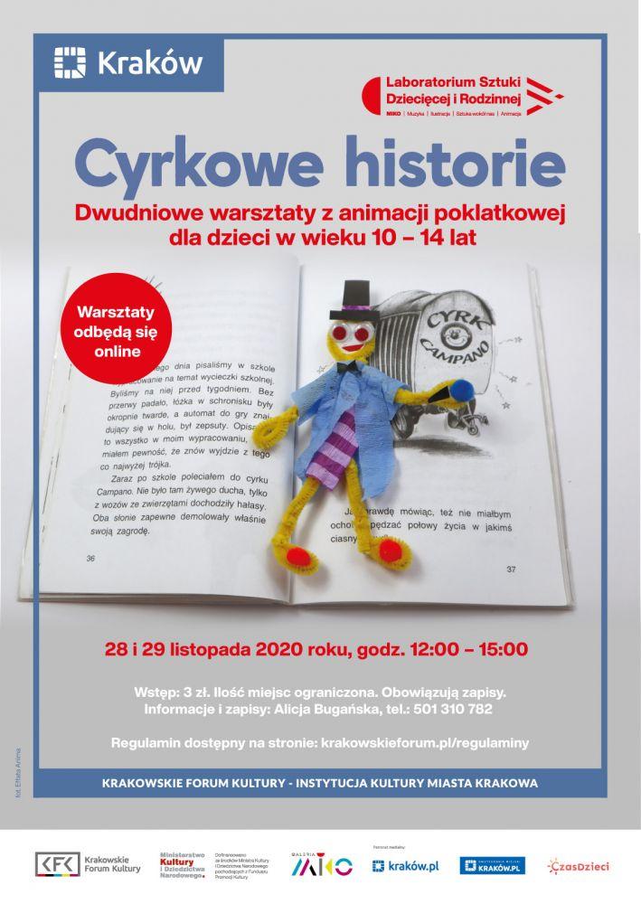 Cyrkowe historie –dwudniowe warsztaty online z animacji poklatkowej dla dzieci w wieku 10 – 14 lat